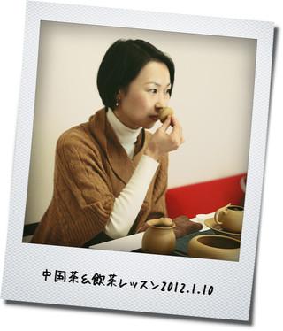 中国茶&飲茶002.jpg