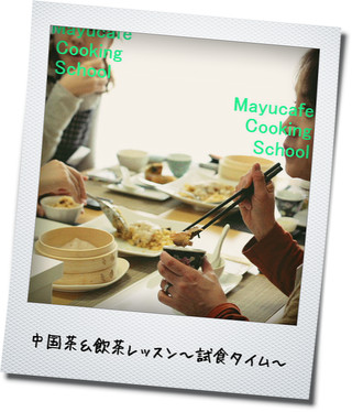 中国茶&飲茶003.jpg