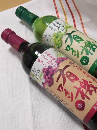 有機ワイン2010_1112.JPG