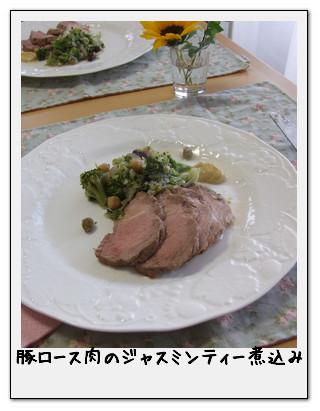 豚ロース肉のジャスミンティー煮込み.jpg