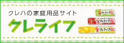 banner_kurelife(大) (1) (1).jpg