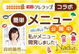 blog_morisakisan.jpg