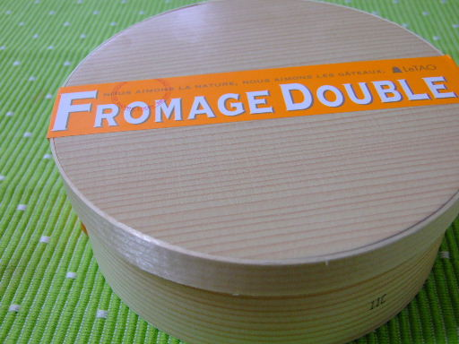fromage2008_0412.JPG