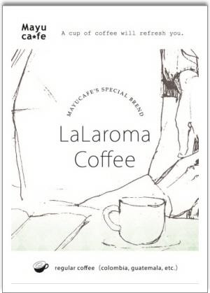 mayucafe_LaLaromaCoffee.jpg