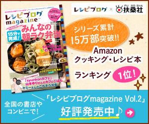 rbmagazine02.jpg