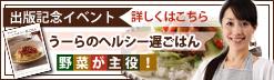 uula_banner.jpg